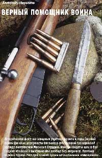 http://knives.com.ua/pic/art2/020p.jpg
