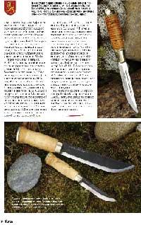 http://knives.com.ua/pic/art2/026p.jpg