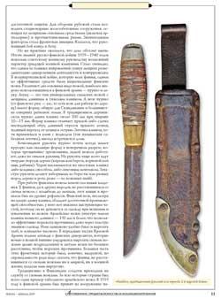 http://knives.com.ua/pic/int/002p.jpg