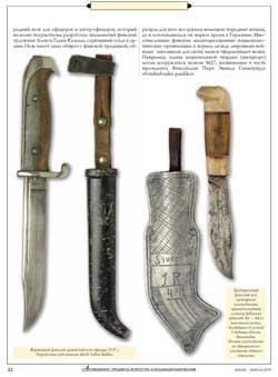 http://knives.com.ua/pic/int/003p.jpg