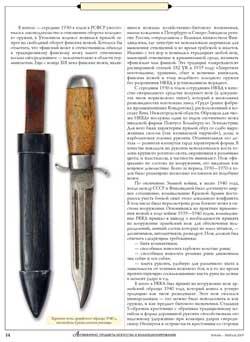 http://knives.com.ua/pic/int/005p.jpg