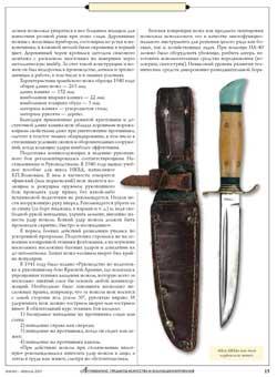 http://knives.com.ua/pic/int/006p.jpg