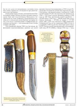 http://knives.com.ua/pic/int/007p.jpg