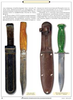 http://knives.com.ua/pic/int/009p.jpg