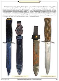 http://knives.com.ua/pic/int/010p.jpg