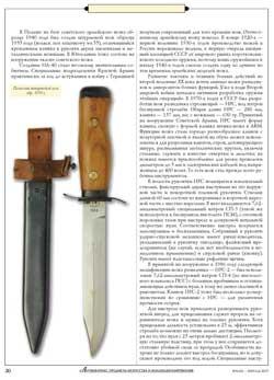 http://knives.com.ua/pic/int/011p.jpg